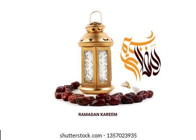 Ramadan Kareem Arabic islamic typography - Translation of text 'Ramadan Kareem' islamic celebration of holy month of ramadan along with dates and Arabic lantern for Aftar