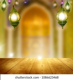 Ramadan Kareem background.Mosque window with lantern lightning and wooden table
