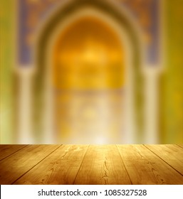 Ramadan Kareem background.Mosque window with  wooden table
