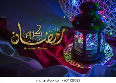 Ramadan Kareem a beautiful greeting arabic card with arabic calligraphy which means ''Ramadan kareem'' (a month of fasting in Islam) Ramadan lantern, Generous Ramadan.