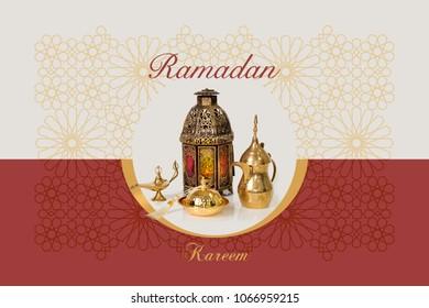 Ramadan Kareem a beautiful greeting card which means ''Ramadan kareem'' (a month of fasting in Islam).