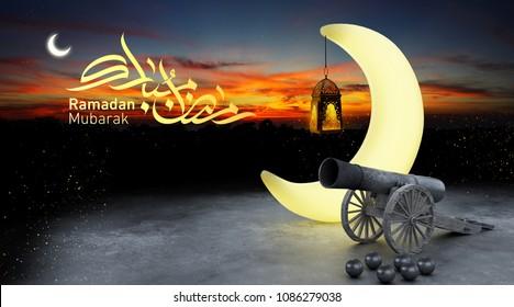 Ramadan kareem cannons