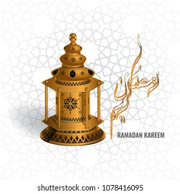 Ramadan kareem lantern with arabic water color brush calligraphy and geometric ornament for greeting card or poster.