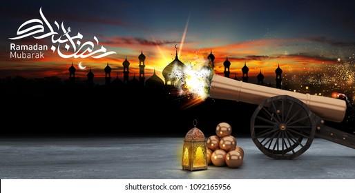 Ramadan kareem, lanterns, cannons shot