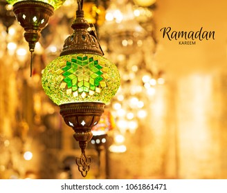 Ramadan kareem meaning Blessed ramadan with beautiful lantern hanging