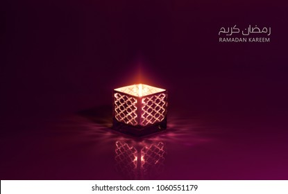 Ramadan Kareem meaning Blessed ramadan with lantern lit