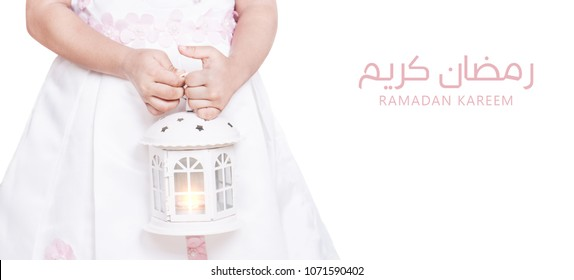 Ramadan kareem meaning Blessed ramadan with three year old muslim baby girl holding lantern