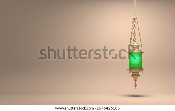 Ramadan lantern, Featuring such intricate patterns and cut work like an exotic treasure. Buy it now and start using this quality photo in your design.