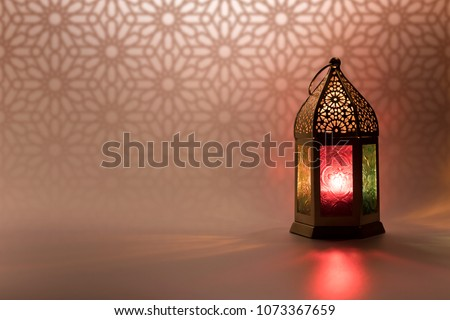 Ramadan Lantern in low