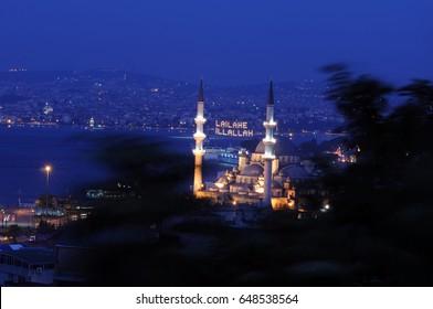 Ramadan and mahya, Yeni mosque, Istanbul, Turkey
