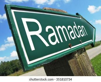 Ramadan road sign
