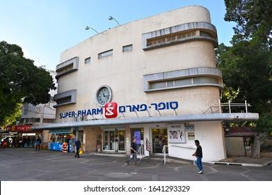 RAMAT GAN, ISRAEL - DECEMBER 1, 2019: Drugstore in Bauhaus style building. Super-Pharm shop in historical building on Rambam square.