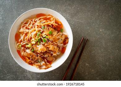 ramen noodles with gyoza or pork dumplings - Asian food style