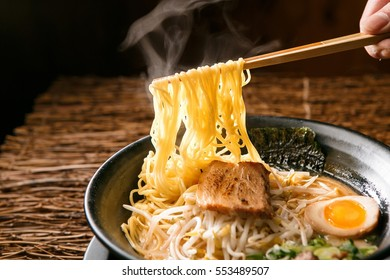 ramen on table