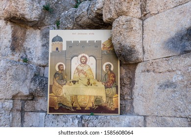 Ramla, Israel, December 07, 2019 : Religious icon on the territory of the ruins of the Byzantine church complex on the territory of Emmaus Nicopolis