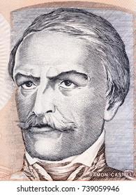 Ramon Castilla portrait from Peruvian money