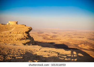 Ramon Crater is a geological feature of Israel's Negev desert