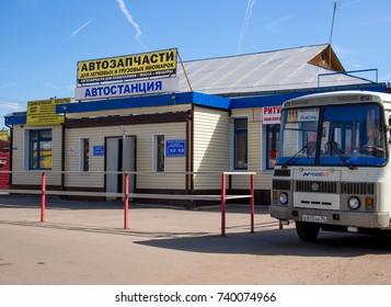 Ramon, Russia - June 7, 2017: Bus station in Ramon, Voronezh region