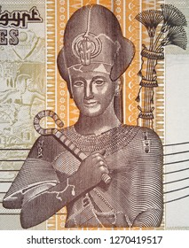 Ramses II on Egyptian 50 piastres banknote close up. One of the greatest and most powerful pharaoh of Ancient Egypt.