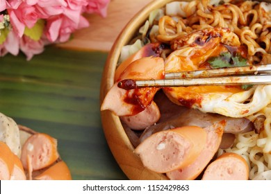 Ramyeon, Korean instant noodle with gochujang delicious