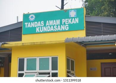 RANAU, MALAYSIA-FEB 9, 2019: Public toilet sign board in Kundasang town.