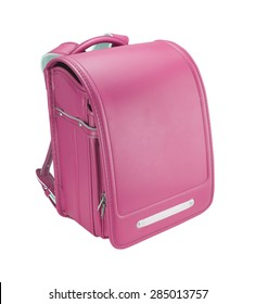 Randoseru backpack Japanese Student style  isolated with clipping path