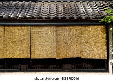 Range 4 blinds bamboo Japanese curtain on the widow  cover exterior protect from sunlight through the traditional restaurant with Japanese roof in horizontal.