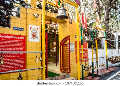 Ranikhet, India - Feb 10, 2019 - Jhula Devi temple, an ancient 8th century temple located at a distance of 7 km from Ranikhet