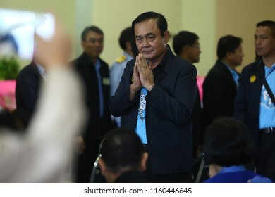 Ranong,Thailand - Aug 20,2018: Thai Prime Minister Prayut Chan-o-cha was in the southern province of Ranong before attending a mobile Cabinet meeting in Ranong.