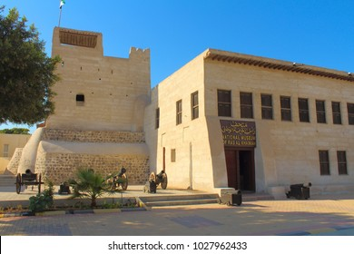 RAS AL KHAIMAH, UNITED ARAB EMIRATES - January 13, 2018: National Museum of Ras Al Khaimah.