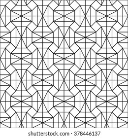 Raster illustration. Ethnic endless stylish geometric seamless pattern. Template for design textile, backgrounds, wrappers, package, wallpaper