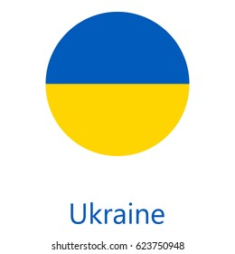 Raster illustration flag of Ukraine icon. Round national flag of Ukraine.