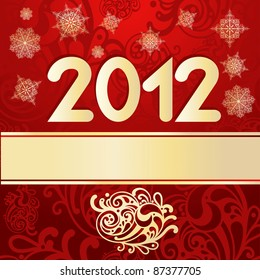 raster version, christmas background with snowflakes, place for your text