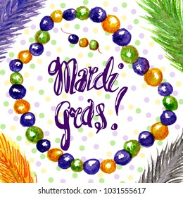 Raster vivid illustration dedicated to Mardi Gras. Thematic image for media and printed goods. Design element.