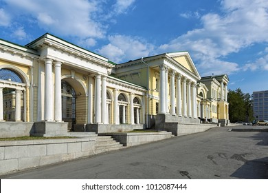 The Rastorguyev-Kharitonov Palace in Yekaterinburg, Russia. The palace is considered grandest palatial residence in the Ural. It was built in 1794-1824.