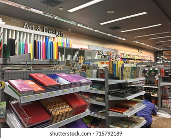 ratchaburi thailand august 13 2017 shelf of stationery book art - Bookshelves For Bookstores