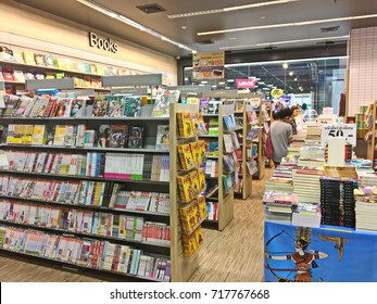 Ratchaburi, Thailand - August 13, 2017: Bookshelf in B2S bookstore. B2S bookstore is a famous bookstore and stationery store in Thailand.