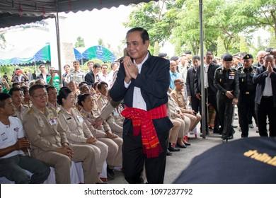 Ratchaburi, Thailand May 23, 2018 Prayuth Chan-ocha Prime Minister of Thailand visit Khao Cha-Ngoom royal soil remediation study center, Ratchaburi for open ceremony , plan tree and release fish.