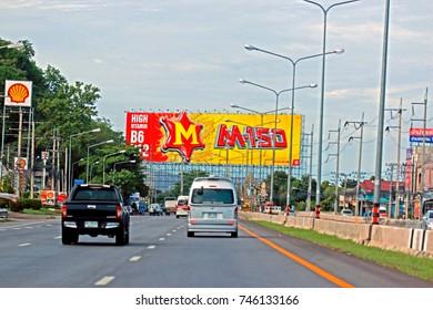 RATCHABURI-THAILAND-MAY 21 : Billboard near the road, May 21, 2016 Ratchburi Province, Thailand