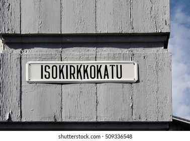RAUMA, FINLAND - AUGUST 15, 2011: The wooden facades and street signs in Old Rauma. Rauma is one of the oldest harbors in Finland and UNESCO World Heritage Site