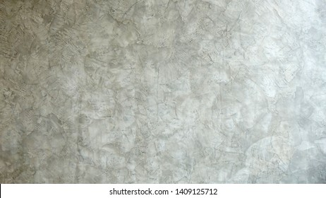 Raw concrete wall (Beton brut) background, brutalist architecture / structural expressionism. Cement wall background.