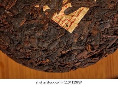 Raw old sheng puerh tea