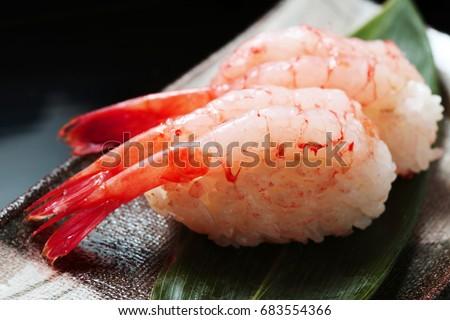 Raw Shrimp Sushi Stock Photo Edit Now 683554366 Shutterstock