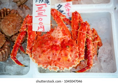 Raw Taraba king Crab or Alaska Crab on seafood market, Japan.