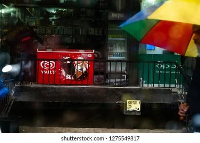 Rawalpindi Images, Stock Photos & Vectors   Shutterstock