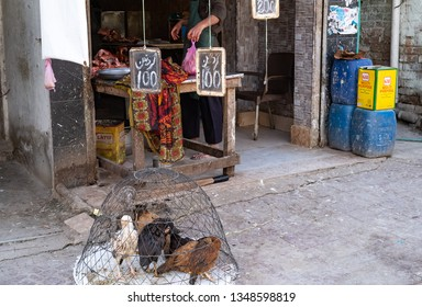 Rawalpindi Tradition Images, Stock Photos & Vectors