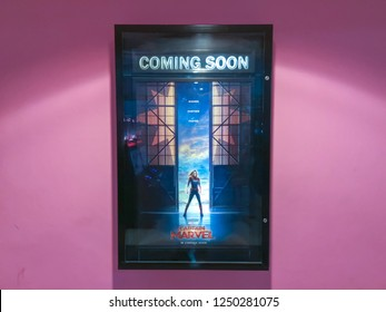 Rawang, Selangor, Malaysia, 4th December 2018 - A beautiful standee of a movie called Captain Marvel display at the cinema to promote the movie