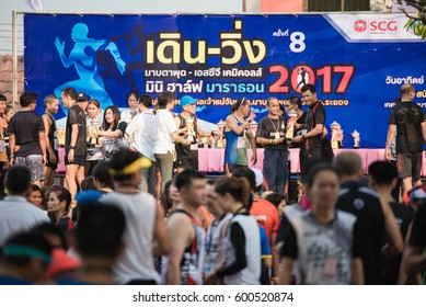 Rayong, THAILAND - 12 March 17 Unidentified runner on the street during Map Ta Phut-Scg Chemicals Mini-Half Marathon 2017 in Rayong, Thailand