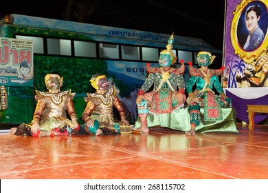 RAYONG, THAILAND - APRIL 3:Unidentified Thai children traditional dance of Annual Cultural Event on April 3, 2015 in Rayong, Thailand.