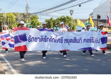 RAYONG, THAILAND - DECEMBER 9:Unidentified thai people in parade Anti-Corruption Day on December 9, 2014 in Rayong Province, Thailand.